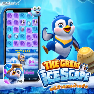 The Great Ice Scape เกมส์สล็อต