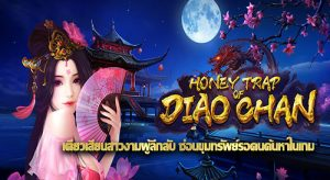 Honey Diao Chan slot game