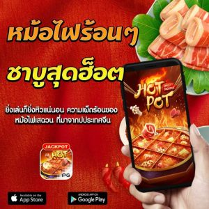 hot pot pg slot