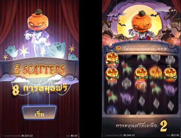 free-spins-mr.hallow-win