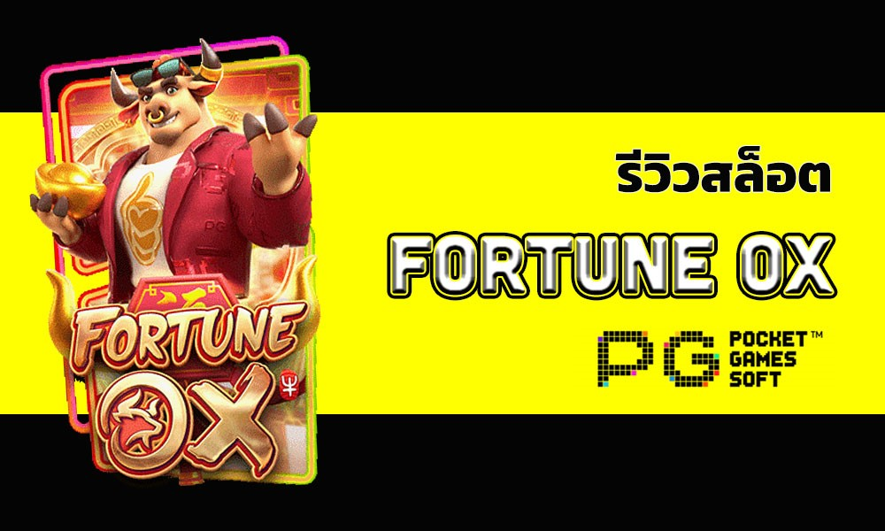 review slot fortune ox