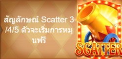 scatter circus delight